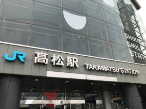 香川,高松