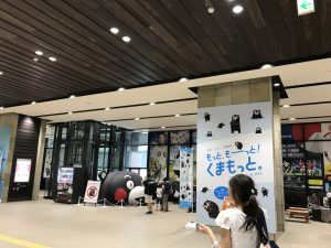熊本,セミナー