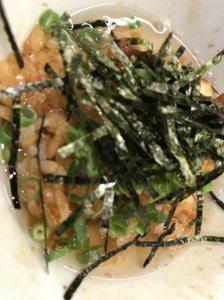 名古屋飯,ひつまぶし