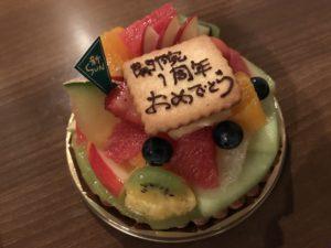ケーキ,辻本デンタルオフィス,一周年